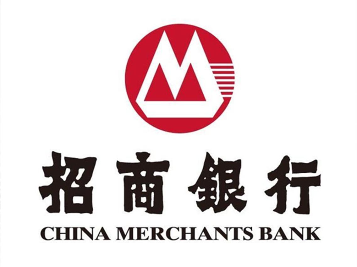 徽华成功签约招商银行软件开发服务合同