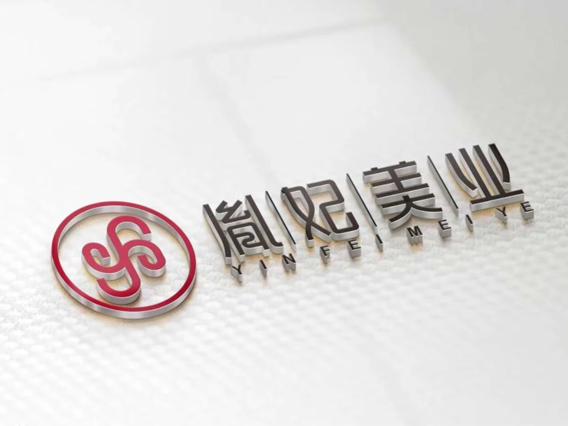 徽华成功签约杭州胤妃美业软件开发合同