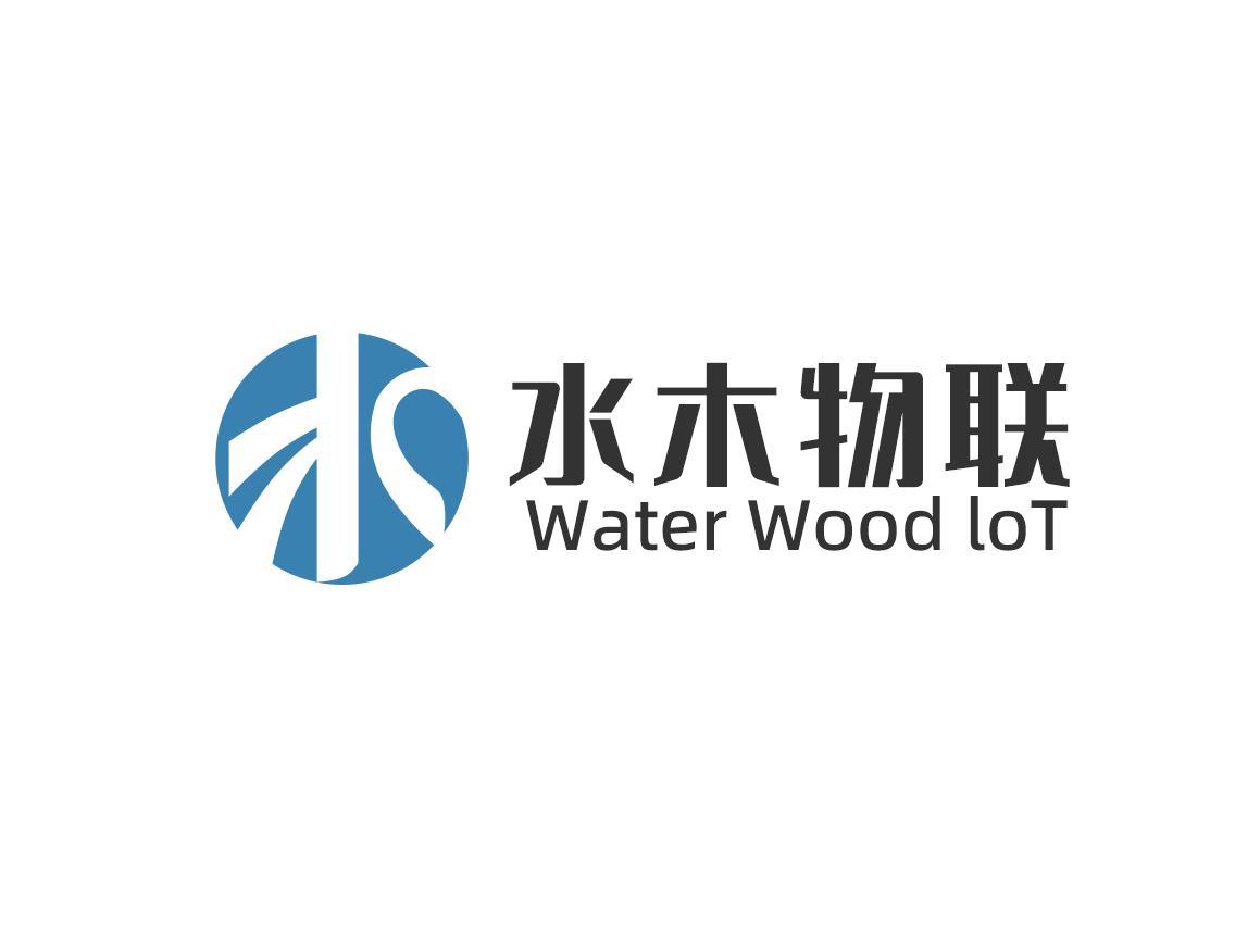 徽华成功签约航民股份软件开发服务合同