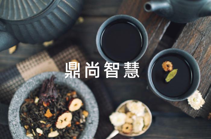 鼎尚智惠中医服务app